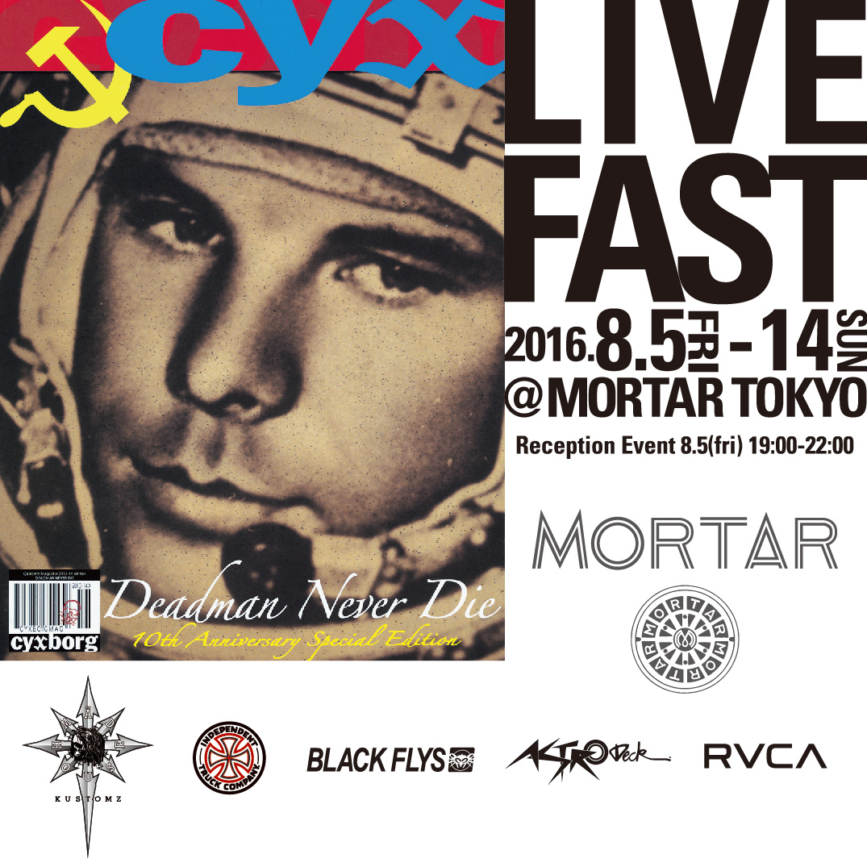 RVCA_LiveFast_Mortar_03