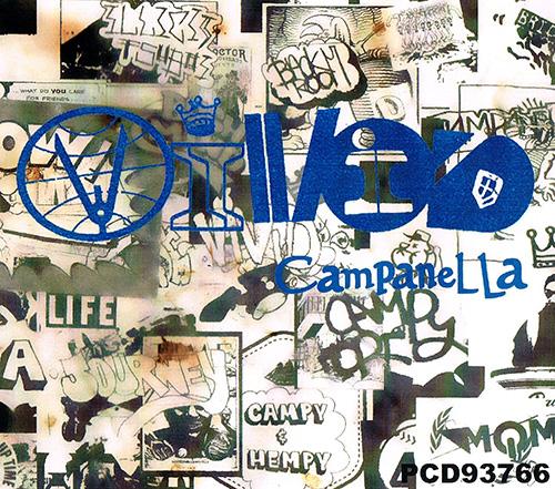Campanella『VIVID』 2011年のフリーダウンロード・アルバム『DETOX』を経て、2013年にリリースされたソロ・ファースト作。盟友RamzaとTOSHI蝮、ILLCIT TSUBOIほか、BUSHMIND、DJ HIGHSCHOOL、Fla$hBackSの3人やOMSBらが参加。スキルフルなラップが直線的にテンションを高めながら、多彩なビートを乗りこなす。