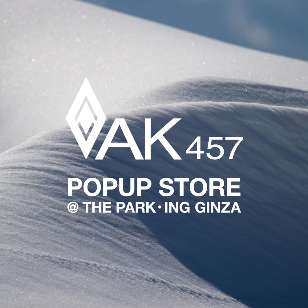 AK457_mainvisual