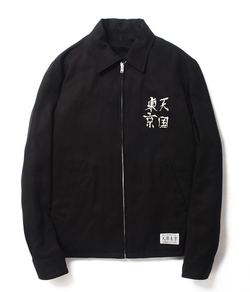 55,000円 + 税