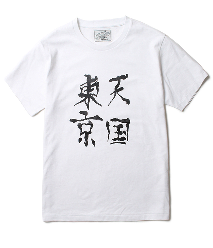 9,000円 + 税
