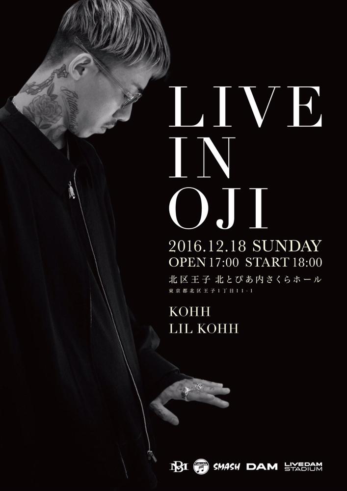 new_flyer
