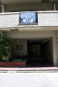 山手線の原宿〜渋谷間からも見ることができるバナーが目印。