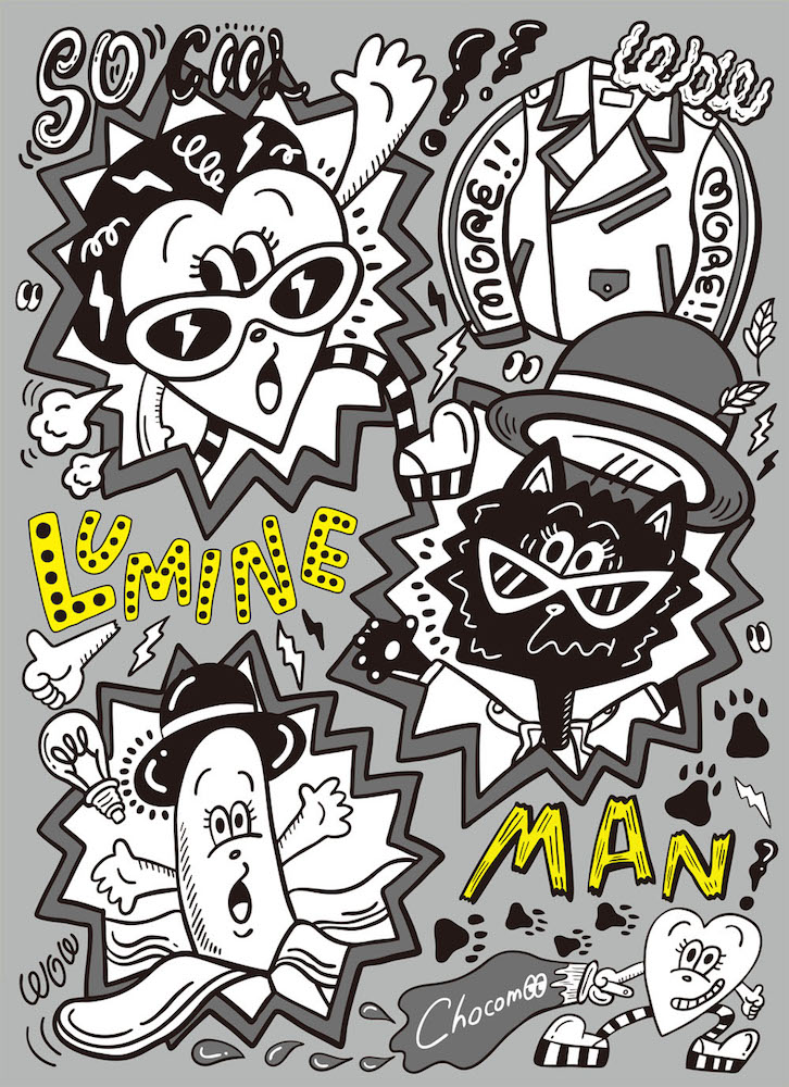 LUMINE MAN_Poster
