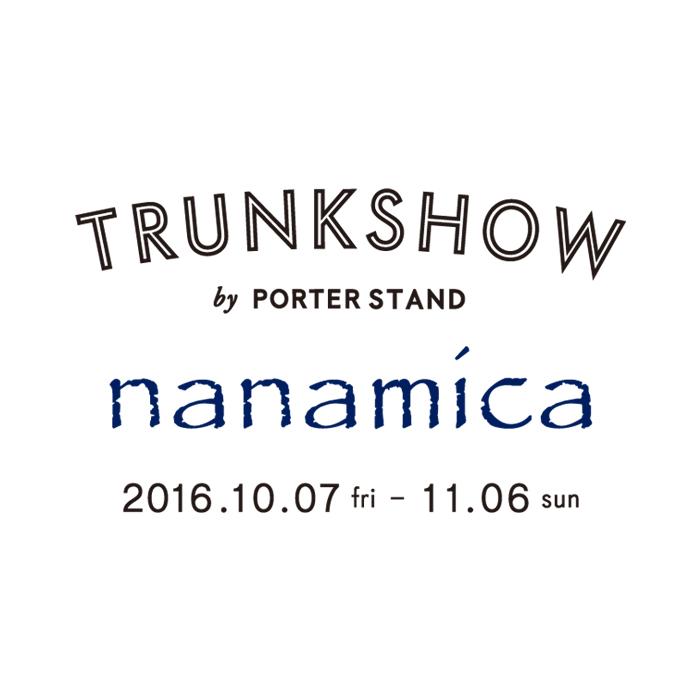 nanamica_trankshow_SNS