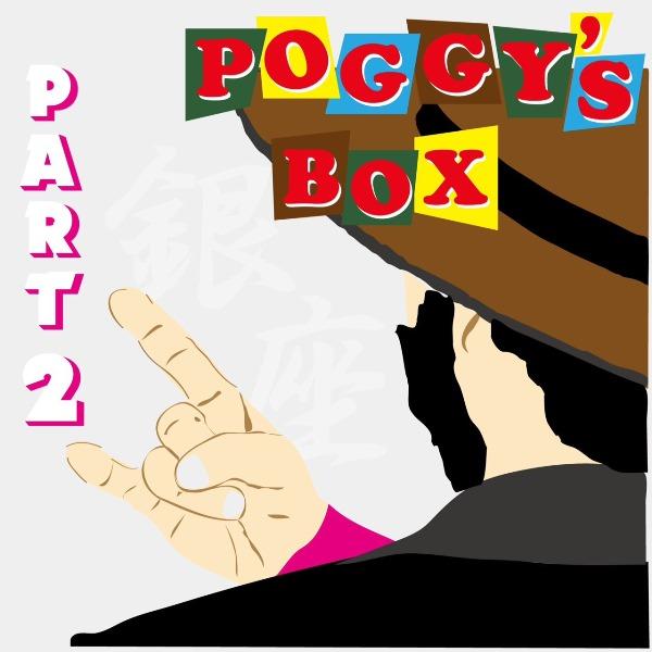 poggysbox