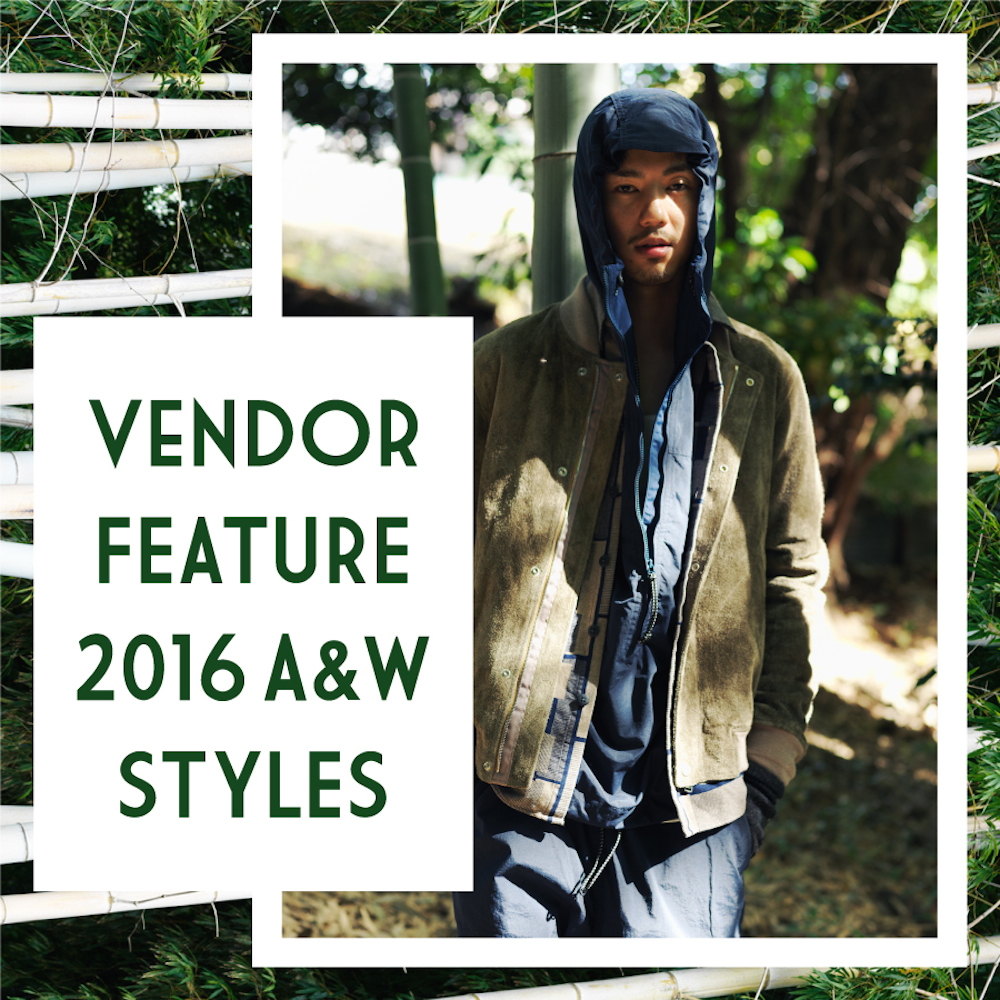 vendor_FEATURE_AW16_LOOK_SNS
