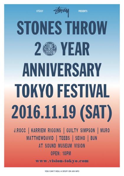 161119 Stones Throw Tokyo Vision Show Web Flyer - Blue