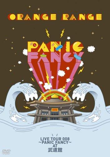 ORANGE RANGEのDVD『ORANGE RANGE LIVE TOUR 008~PANIC FANCY~at 武道館』