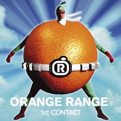 ORANGE RANGEのアルバム『1st CONTACT』