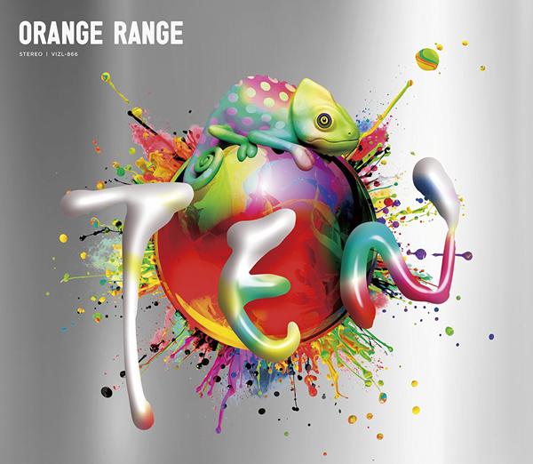 ORANGE RANGEのアルバム『TEN』