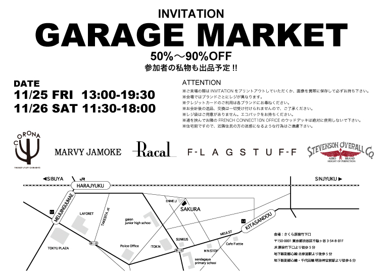 GarageMarket