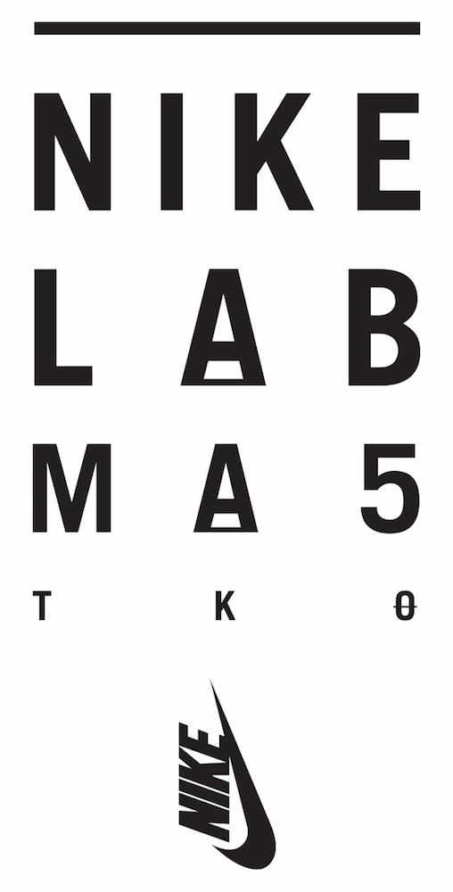NIKELAB_MA5_LOGO