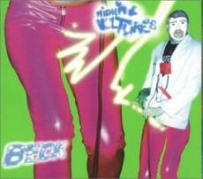 ベック『Midnite Valtures』 ベックらしい雑多な音楽性とローファイ感が高いレベルで融合した、通算7枚目となるアルバム。なお、ジャケットのアートワークはボアダムスのEYE氏によるもの。1999年リリース。