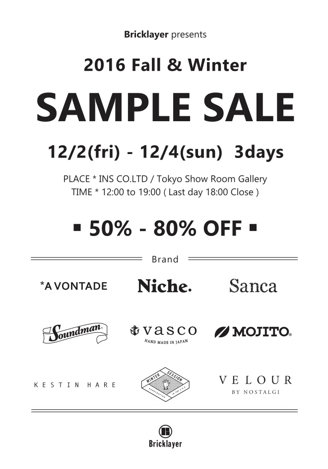 bricklayer 2016fw sample sale
