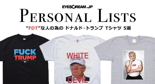 personallist_01