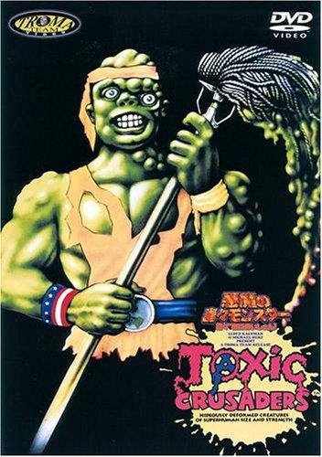 『悪魔の毒々モンスター 毒々あにめいしょん(DVD)』 PUNPEEが取材当日着用していた、王道B級ホラー『悪魔の毒々モンスター』のTシャツ。こちらはそのテレビアニメシリーズ。