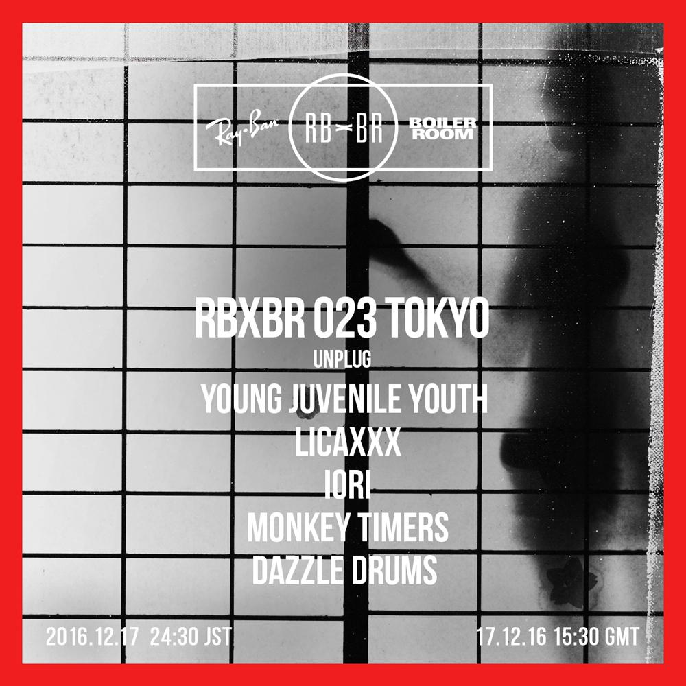 023-Japan-FLyer