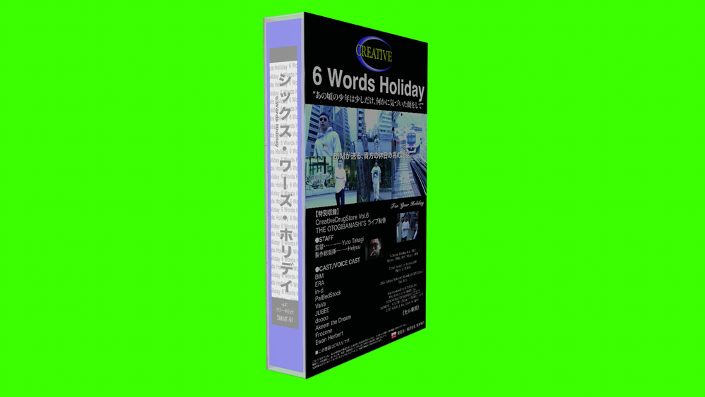 6words-holiday2