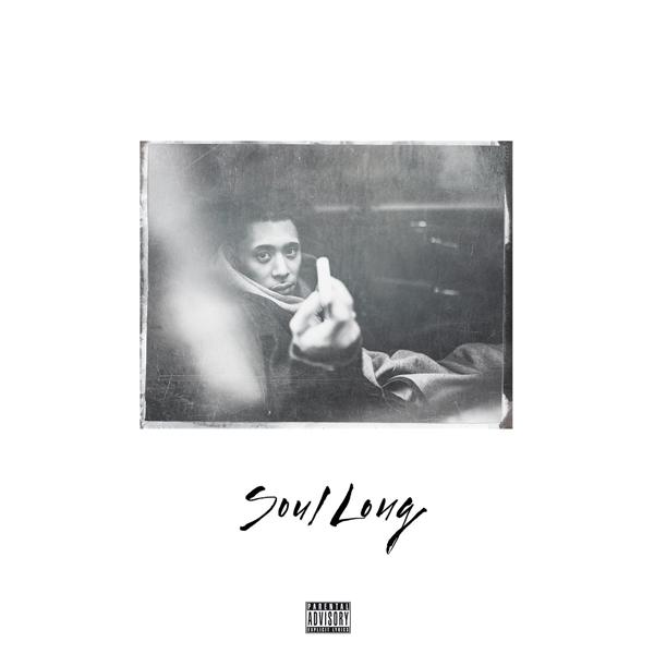 IOのアルバム『Soul Long』