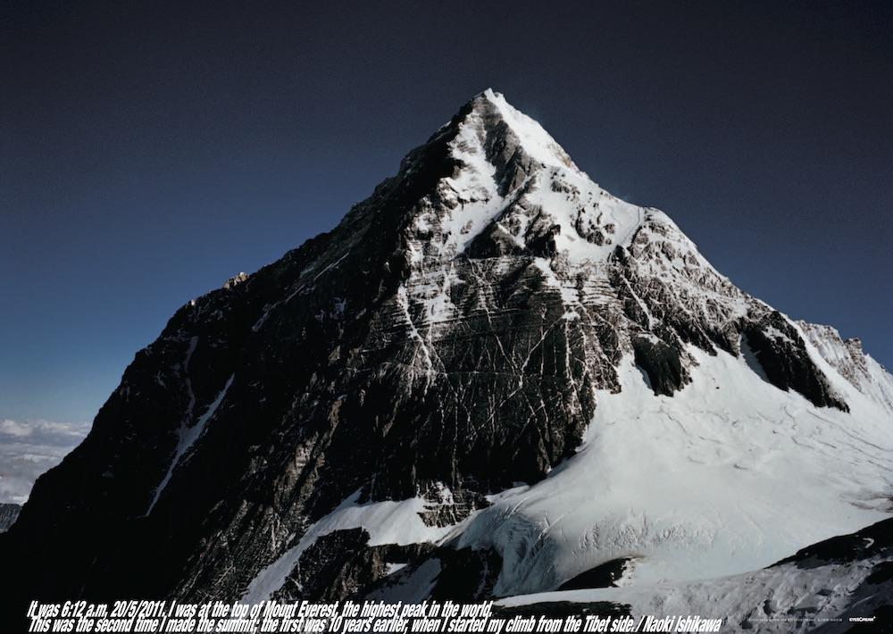 A2サイズ ポスター(表面 石川直樹撮影 エベレストの写真)