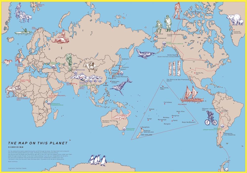 A2サイズ ポスター(裏面 石川直樹 旅の軌跡MAP)