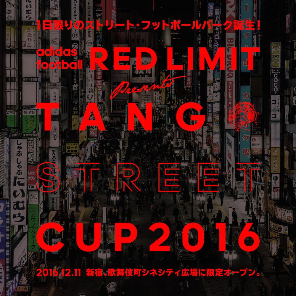 tango street cup kv