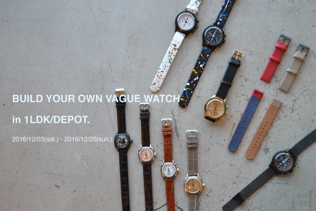 vague watch