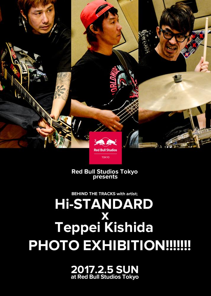RBS_20170123_Hi-STANDARD_Poster