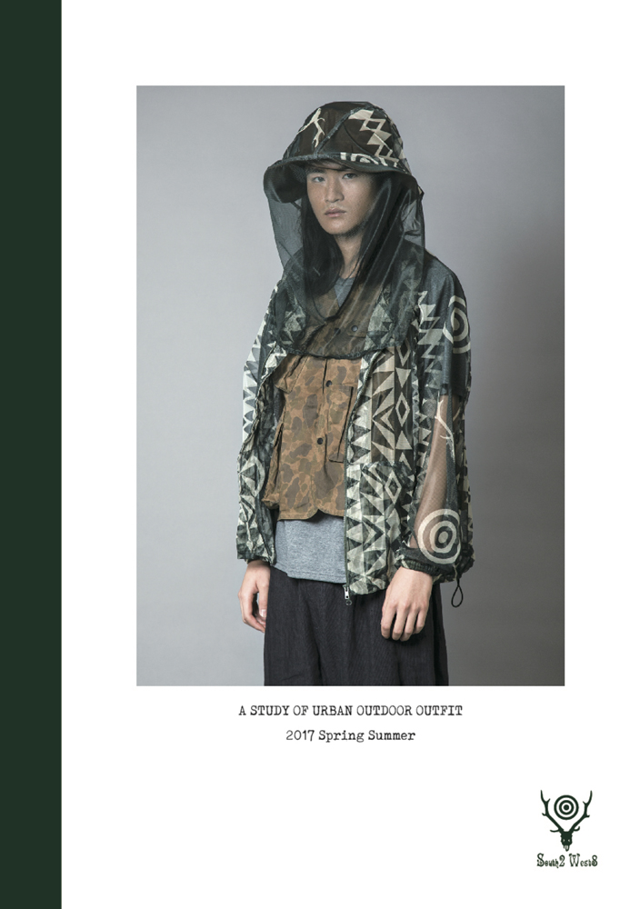 s2w8_17ss_cover