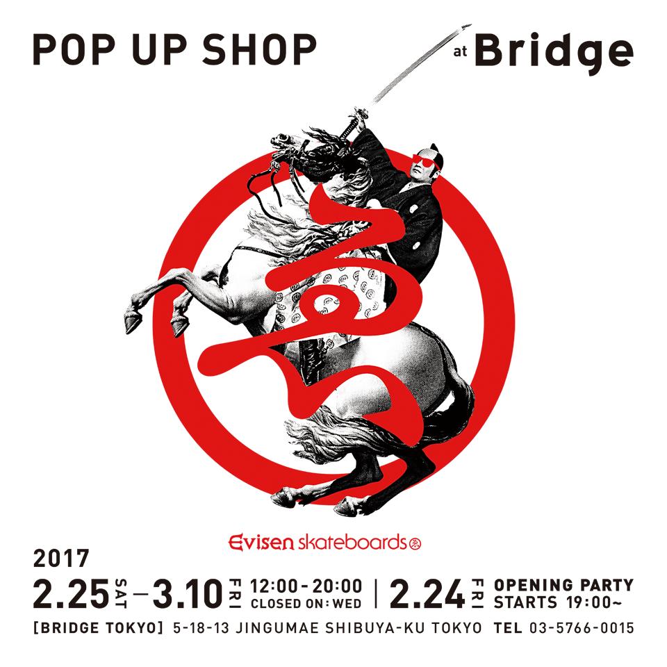 Evisen_popupshop_at_Bridge_Tokyo_ad_1