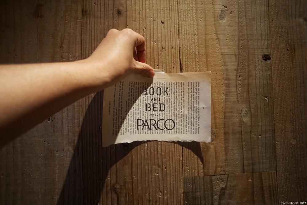 PARCO-BNBT