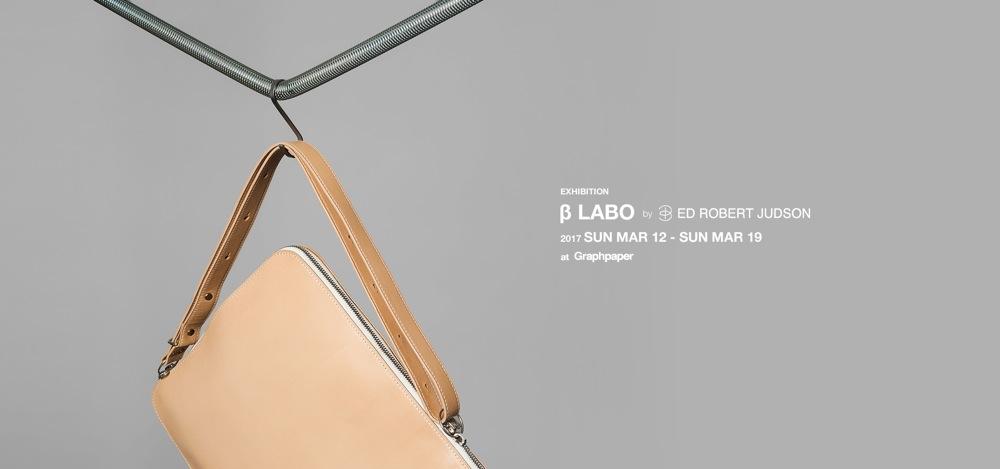 b_labo2