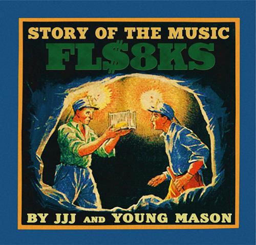 Fla$hBackS『FL$8KS』 ラッパー、ビートメイカーのJJJとFebb、そして、この作品ではビートメイカー、DJだったKID FRESINOからなる若き3人の突出した才能を知らしめた2013年のクラシック。