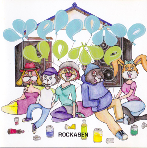 ROCKASEN『WELCOME HOME』 結成10年目にしてリリースされた2010年のファーストアルバム。ISSACを主軸に、BUSHMIND、MASS-HOLE、TONOSAPIENSらによるビート、そして日常とパーティを行き来するラップによって、パーティラップに回収されないヒップホップのオルタナティヴなスタイルをいち早く具現化した1枚だ。