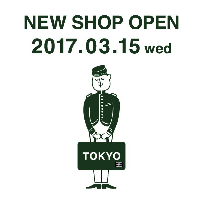 SNS② TOKYOロゴ