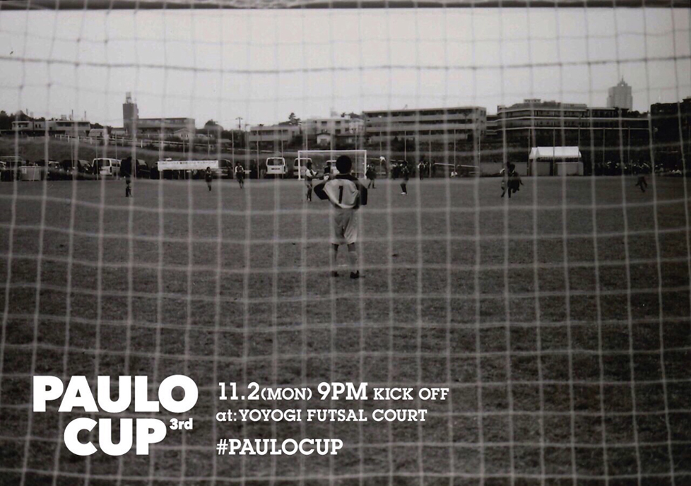 『PAULO CUP』時代の告知用画像。