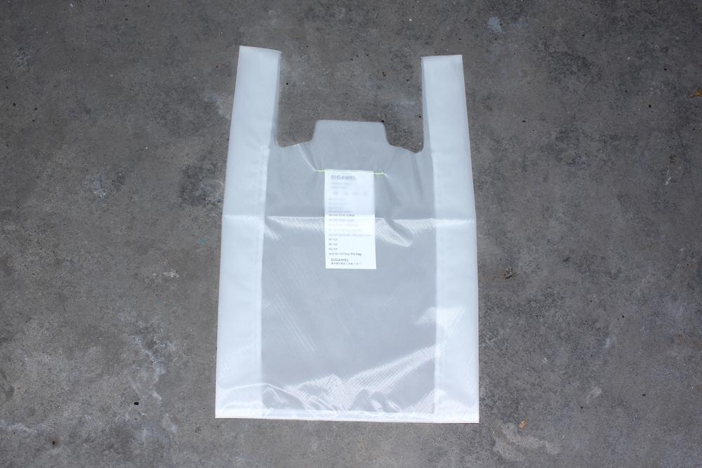 NYLON BAG1