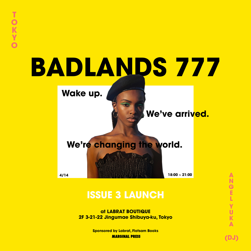 BADLANDS_LAUNCH_2-Recovered