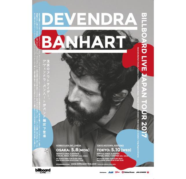 devendrabanhart