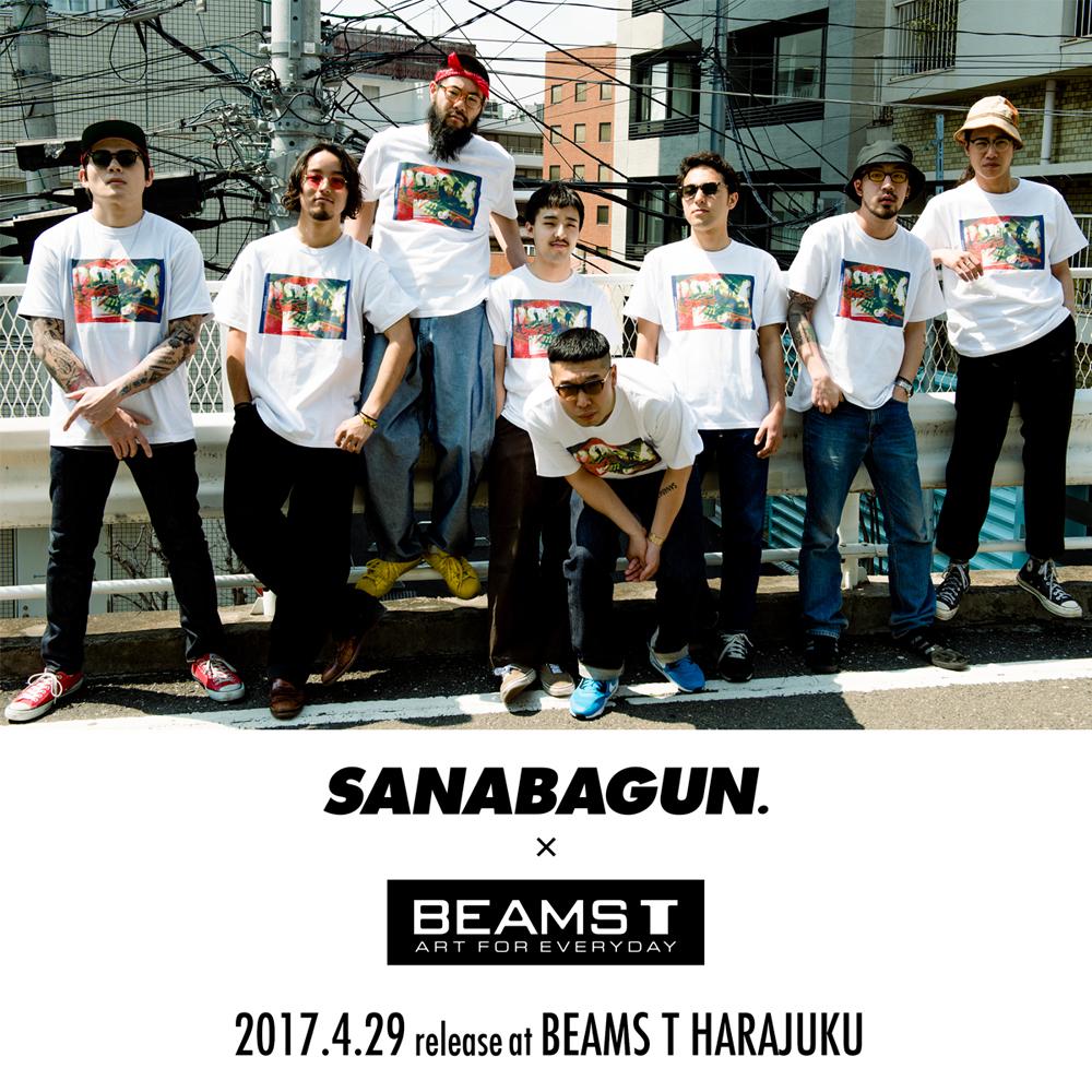 sanabagun_box