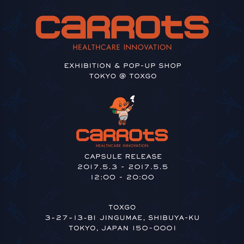 Carrots420_Flyer.jpg