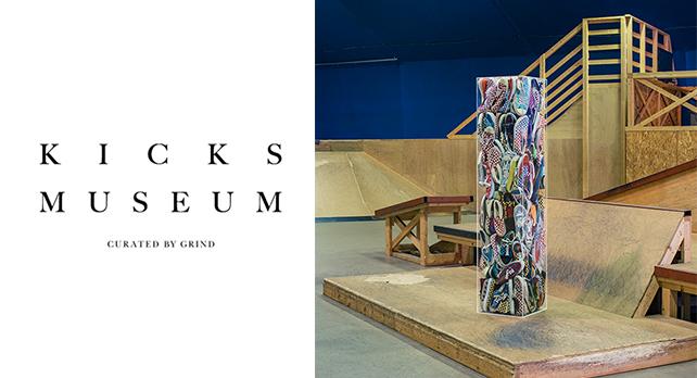 kicksmuseum_eye