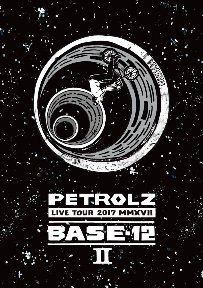 petrolz2017base-12-2